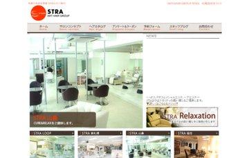 ストラ(STRA)/ストラ・ループ大通店