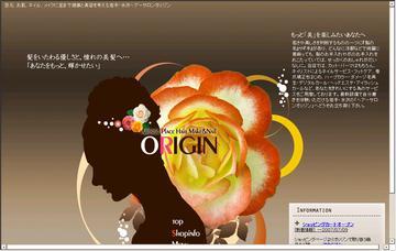 オリジン・ヘアーメイク&ネイル(ORIGIN・HAIRMAKE&NAIL)