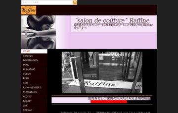 美容室ラフィネ(Raffine)