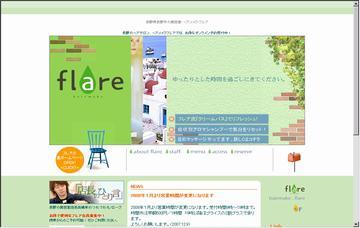 ヘアメイク・フレア(hairmake・flare)