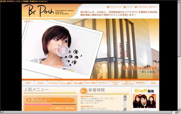 Be-Posh/小山店