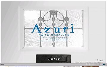 Azuri下北沢店