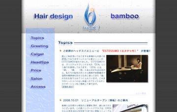バンブー/Hairclub常盤平店