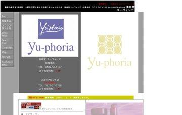 美容室ユーフォリア/ココラフロント店