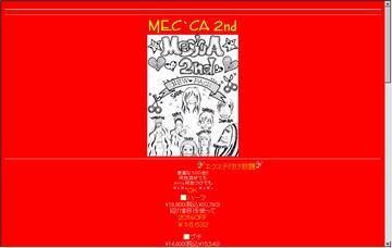 メッカセカンド(MEC'CA2nd)