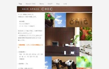 シック(CHIC)美容室