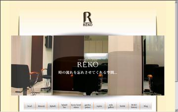 レーコ美容室/本店