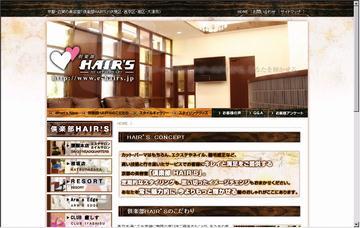 倶楽部HAIR'S桂坂店