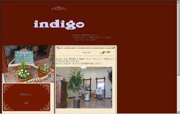 インディゴ(indigo)