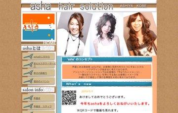 asha・hair・solution神戸店