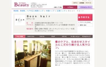 Bozn・hair