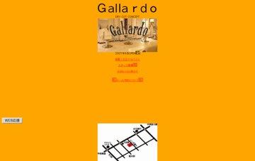 ガヤルド(Gallardo)