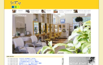 SET-UP/中島店