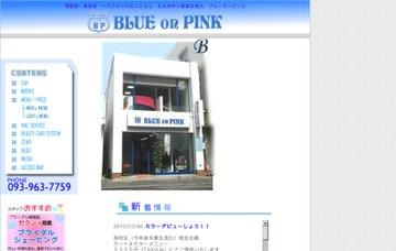 BLUEonPINK